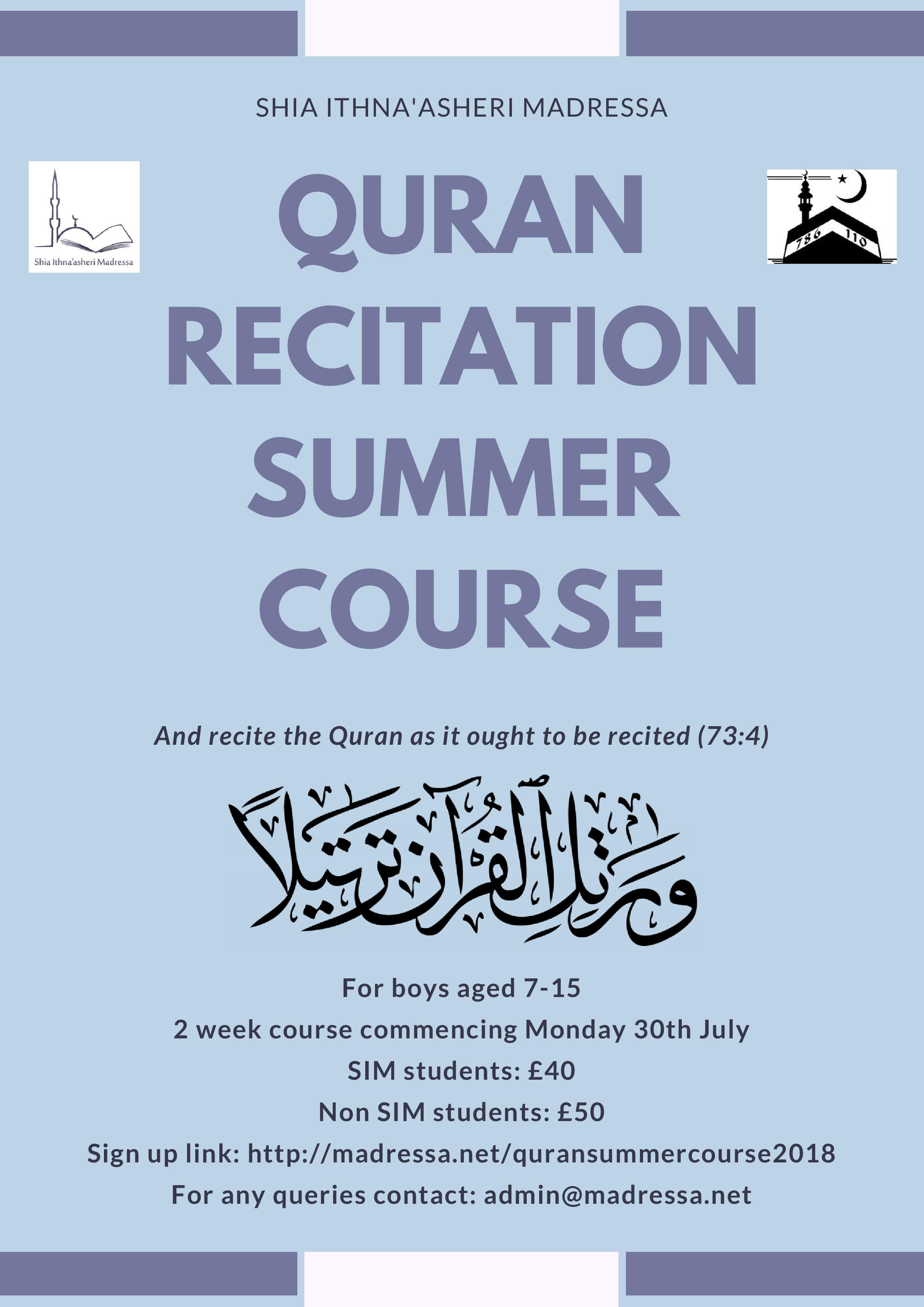 Quran Summer Course 2018